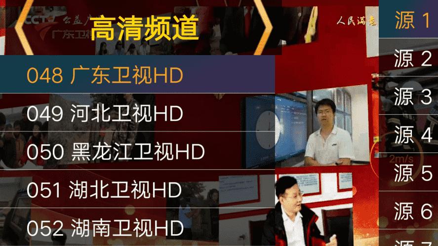 安卓星火电视直播去广告版v2.0.0.6